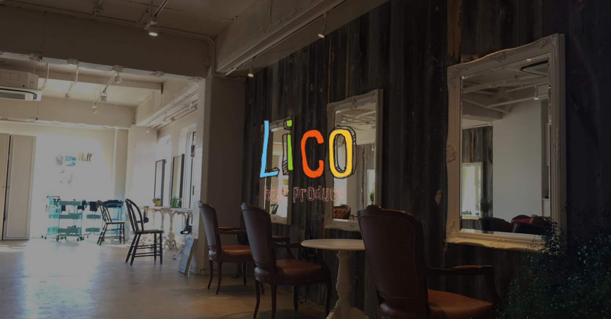 h_lico_detail
