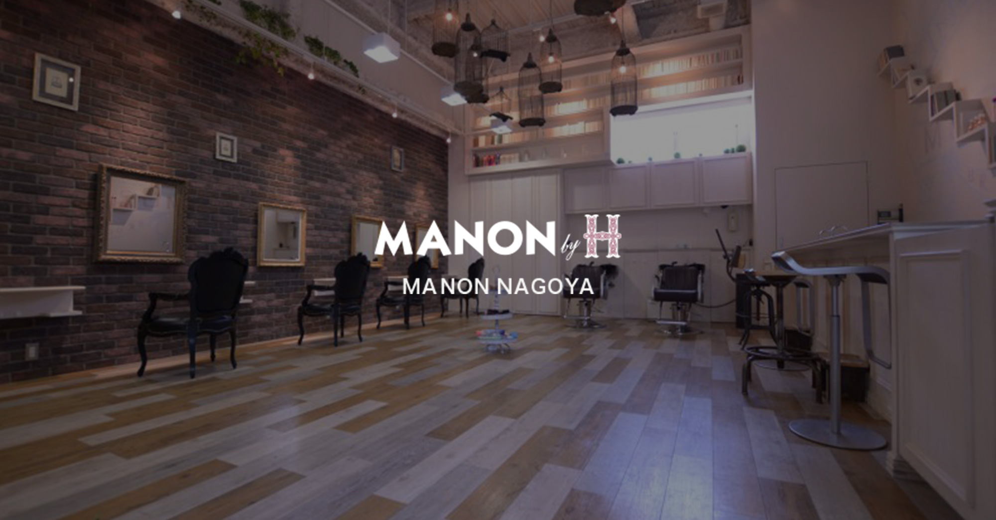 h_manon_detail