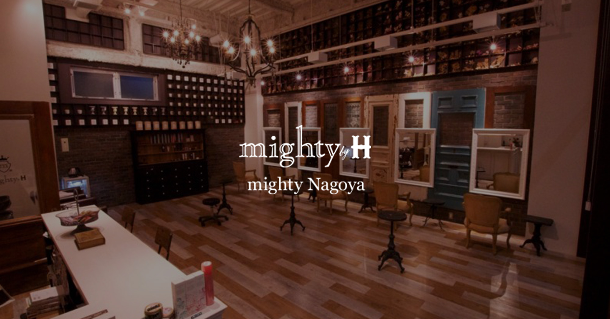 h_mighty_detail