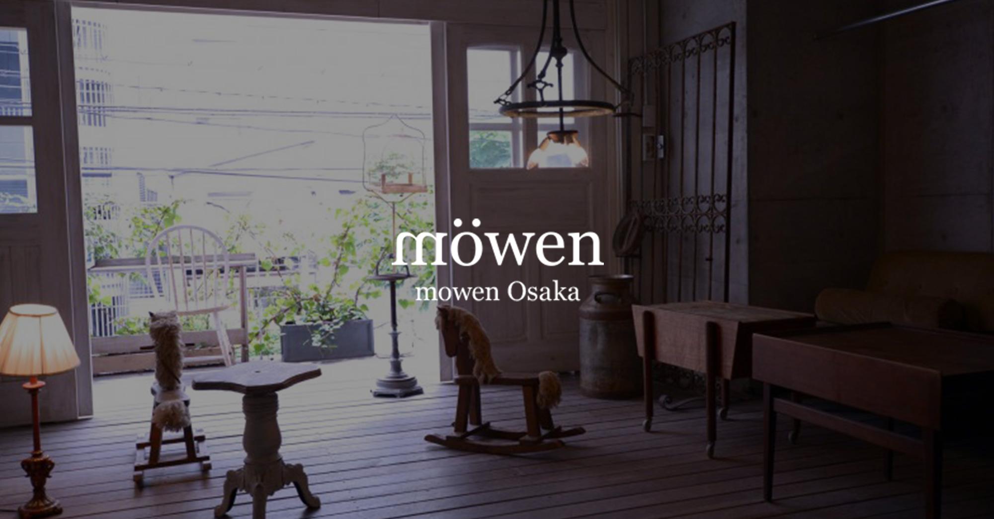h_mowen_detail