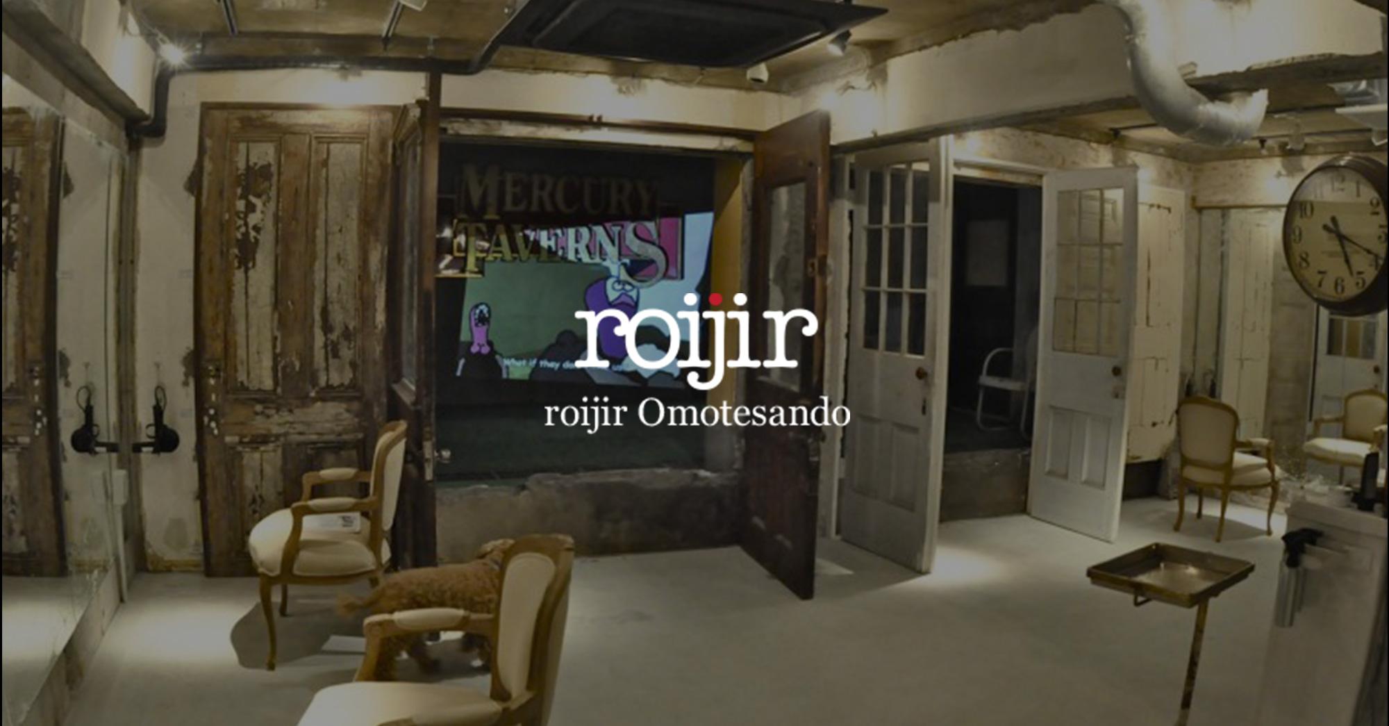 h_roijir_detail