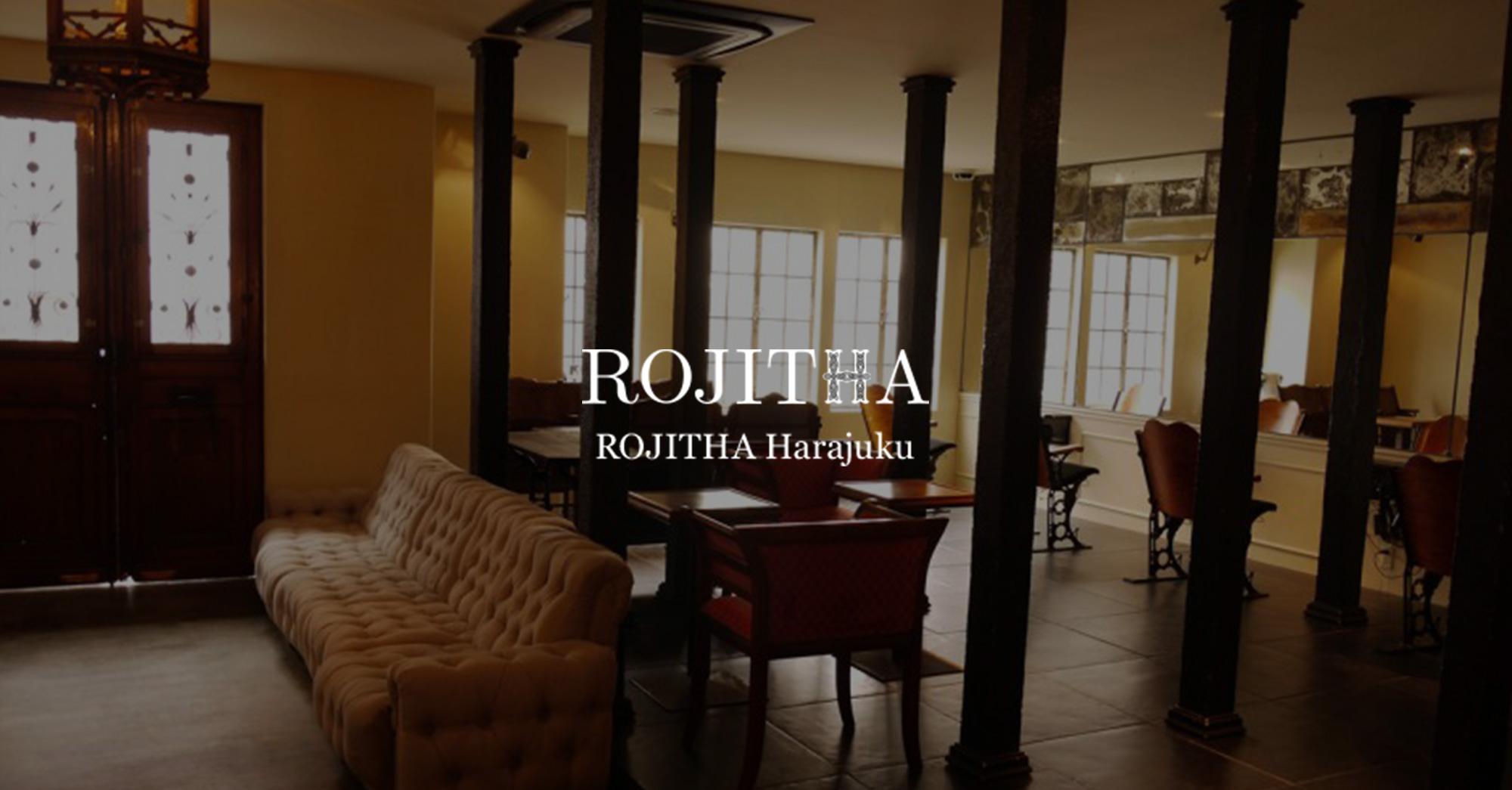 h_rojitha_detail