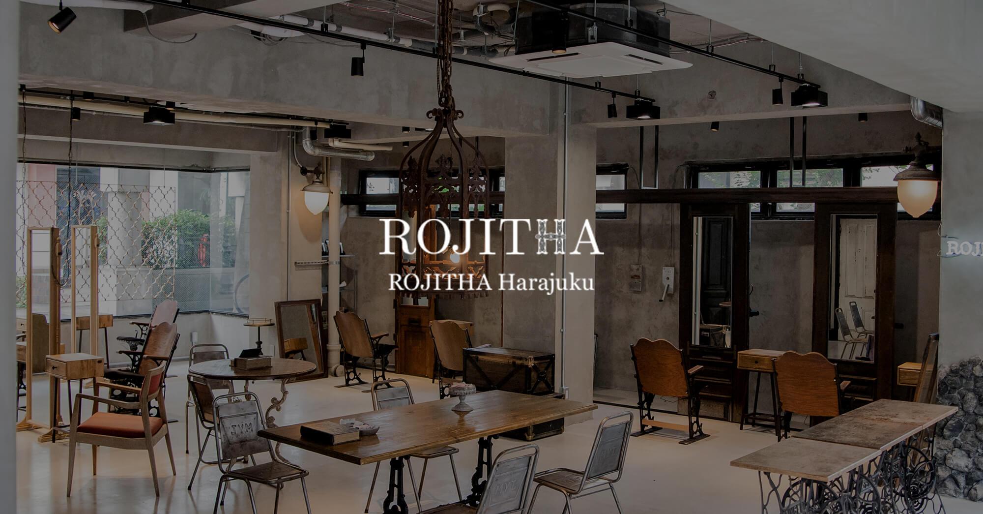 h_rojitha_detail2